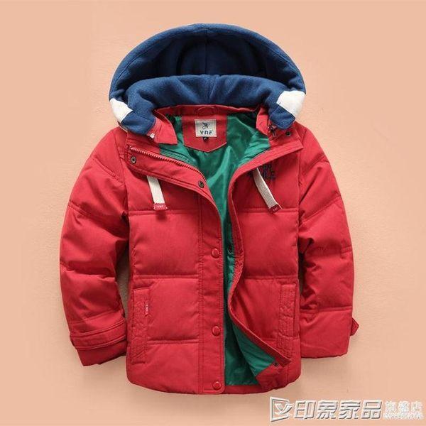 兒童羽絨服男童韓版加厚羽絨外套中小童冬裝印象家品旗艦店