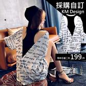 克妹Ke-Mei【AT59665】採購獨家,設計款!字母圖鴉撞色摟空美背T恤