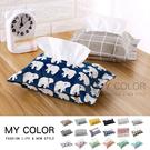 面紙包 紙巾套 紙巾盒 濕紙巾 衛生紙 ...