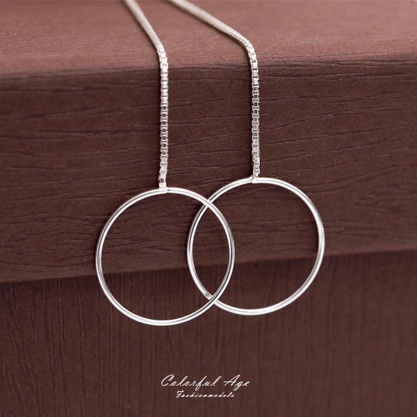 耳環 925純銀圓圈垂墜耳針耳環【NPD75】