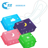 愛康 超透氣衛生棉 1包入 多款可選 護墊 夜用 日用【YES 美妝】