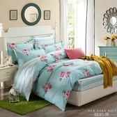 床包被套組 全棉床上四件套純棉床笠4件套 田園床罩式1.5 1.8米