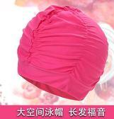 純色個性成人舒適褶皺長發粉色游泳帽PLL3021【男人與流行】