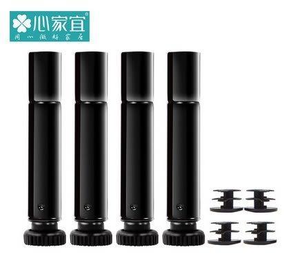 家用置物架配套調節腳 層架收納架儲物架15.8管徑專用調節腳  經典黑特價