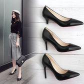 歐洲站時尚黑色9cm7cm5cm高跟鞋細跟粉色尖頭淺口鞋職業女鞋單鞋 晴光小語