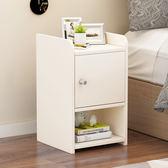 組裝木制臥室帶鎖迷妳床頭櫃簡約現代窄櫃子床邊櫃 igo 晶彩生活