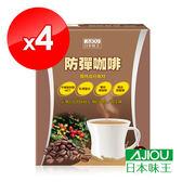 日本味王 防彈咖啡 8包/盒 x 4