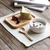 一人食日式餐具早餐餐具套裝實木點心盤子托盤·花漾美衣