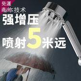 蓮蓬頭-日本雙面恒溫增壓花灑家用高壓淋浴噴頭沖涼蓮蓬頭洗澡通用