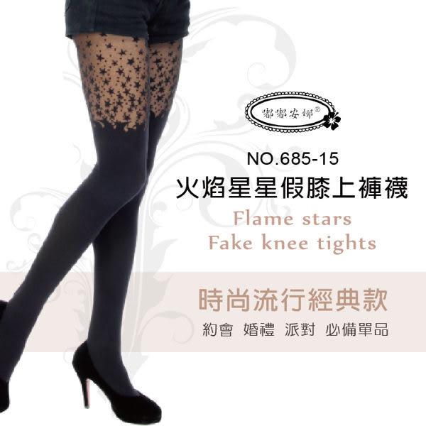 火焰星星假膝上褲襪 -NO.685-15