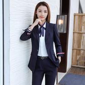 職業裝女氣質OL商務西服正裝工作服修身顯瘦長袖女士薄款套裝 迪澳安娜