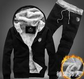 運動套裝 新款一整套裝搭配成套男裝青少年秋冬季運動衣服加絨加厚衛衣  LN4878 【極致男人】