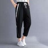 依多多 長褲 夏裝韓版寬鬆文藝側壓線拼條百搭顯瘦休閒褲子