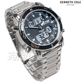 Kenneth Cole 自信品味 雙顯錶 電子錶 多功能 計時碼錶 男錶 不銹鋼 銀色 RKC0217005