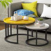 北歐茶幾簡約現代鋼架歐式茶幾小戶型圓形組裝經濟型客廳茶幾組合 卡米優品