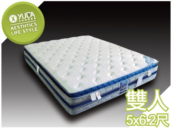 【YUDA】DGB6005 軟硬適中厚度29cm 5尺 雙人 加強床邊 人體工學 天然乳膠 獨立筒 彈簧 床墊/彈簧床