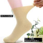 女棉襪秋季厚女士中筒襪老人寬口月子襪 免運