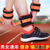 負重綁腿沙袋運動跑步訓練健身裝備