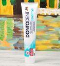 德國dontodent 抗敏感成人牙膏