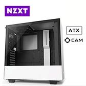 恩傑 NZXT H510i (5小) 數位控制 白黑 透側電競機殼