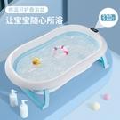 摺疊式浴盆 豪華摺疊浴盆 電子感溫 折疊...