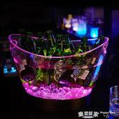 發光塑料香檳大號元寶冰桶酒吧ktv亞克力啤酒桶        SQ5515『樂愛居家館』