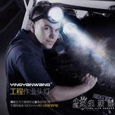 王超亮強光遠射led戶外頭燈充電夜釣頭戴式鋰電手電筒防水 igo 小時光生活館