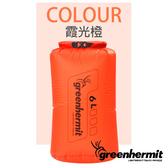 GREEN HERMIT 超輕防水袋 6L 橙/藍 戶外|泛舟|游泳 OD1106