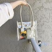 沙灘包 夏新品簡約PVC透明手提包ins女包單肩斜背小清新沙灘包