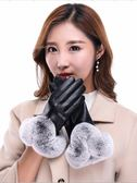 手套 皮手套女觸屏防風可愛韓版學生手套騎車加絨加厚保暖手套  綠光森林