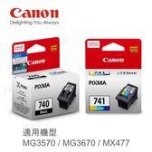 CANON 原廠標準容量墨水匣組(1黑1彩) PG-740 CL-741