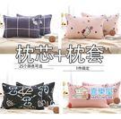 午睡枕 學生小枕頭單人午睡可愛女生韓式便攜小號宿舍雙人枕芯帶枕套