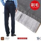 【NST Jeans】男刷毛牛仔褲 Mi...