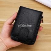 駕駛證皮套卡包男大容量證件卡片套夾女多功能卡位錢包一體包 color shop