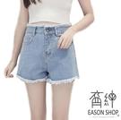 EASON SHOP(GW2475)韓版...