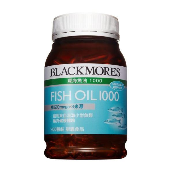 百麗康美 深海魚油1000  200顆裝