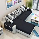 簡約布藝沙發小戶型可拆洗客廳沙發整裝轉角組合三人沙發xw