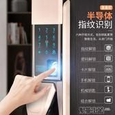 電子鎖 門鎖 全自動指紋鎖家用防盜門鎖電子鎖密碼鎖刷卡鎖智能鎖手機APP遠程 Igo 全管免運
