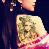 花臂紋身貼紙  ZW019  洋娃娃女孩  日韓系水轉印紋身貼紙  想購了超級小物