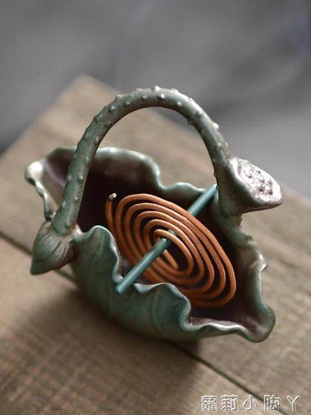 香爐功德創意吊掛小號盤香檀家用室內仿古禪意香薰爐陶瓷擺件 蘿莉小腳丫