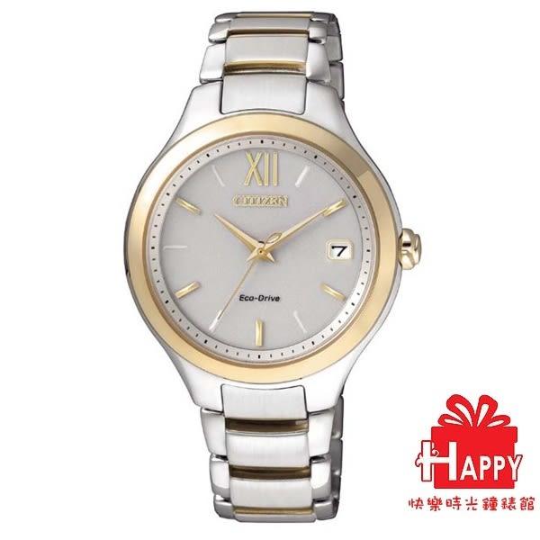 CITIZEN星辰 L ♥閃耀晶鑽光動能腕錶  EO1164-54A  半金 原廠公司貨 原廠保固兩年