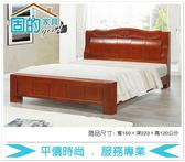 《固的家具GOOD》46-7-AB 大角柱5尺實木床板床【雙北市含搬運組裝】