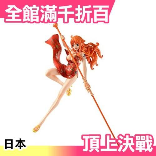 【小福部屋】金證 正品 日本景品 BWFC 海賊王 造型王 頂上決戰 vol6 娜美公仔 模型