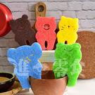 日本進口 造型海綿 1入 日本製造,繽紛色彩可愛造型海綿 小細縫也能刷乾淨【特價】★beauty pie★
