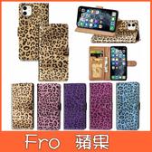 蘋果 iPhone 11 11 Pro 11 Pro Max 豹紋皮套 手機皮套 掀蓋殼 插卡 支架 磁扣 保護套