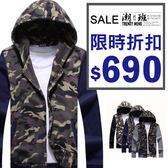 『潮段班』【ML030082】 秋冬新款 保暖厚棉軍綠迷彩切袖拼接扣子連帽外套