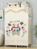 聖誕節交換禮物-實木衣櫃簡易布藝衣櫥組裝布衣櫃簡約現代經濟型租房用的宿舍ZMD