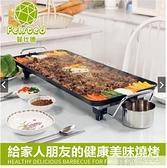 現貨 韓式家用無煙多功能電烤盤 電烤爐 烤肉機 鐵板燒 烤肉鍋 煎烤盤 燒烤盤小號
