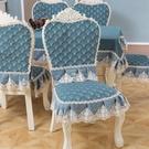 四季通用歐式椅子套餐椅墊桌布椅子套罩長方形桌布餐桌椅套裝家用 快速出貨