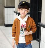 童裝男童春秋薄外套兒童拉鏈衫夾克秋裝中大童棒球服潮